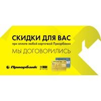 """Скидки до 20% в рамках совместной акции с ОАО """"Приорбанк"""""""