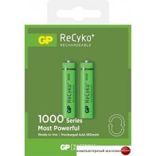 Аккумуляторы GP ReCyko+ AAA 950 mAh 2 шт. 100AAAHCE-2GBE2