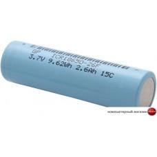 Аккумуляторы GP 18650 2550 mAh ICR18650-26F