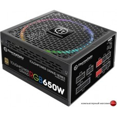 Блок питания Thermaltake Toughpower Grand RGB 650W Gold (RGB Sync Edition)