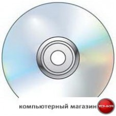 Диски DVD+RW Data Standard
