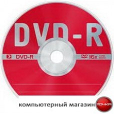 DVD+R Mirex Double Layer [Slim]
