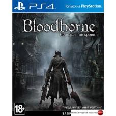 Игра Bloodborne: Порождение крови для PlayStation 4