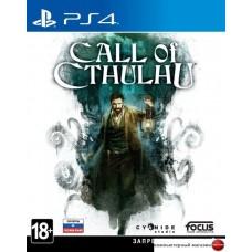 Игра Call of Cthulhu для PlayStation 4