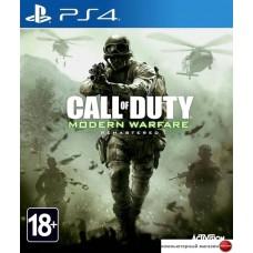 Игра Call of Duty: Modern Warfare Обновленная версия для PlayStation 4