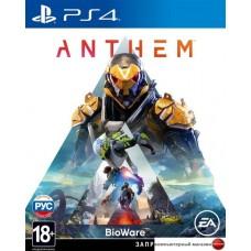 Игра Anthem для PlayStation 4