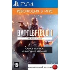 Игра Battlefield 1. Революция для PlayStation 4