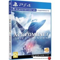 Игра Ace Combat 7: Skies Unknown для PlayStation 4