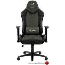 Кресло AeroCool Knight Hunter Green (черный/зеленый)