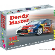 Игровая приставка Dendy Master (195 игр)