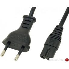 Кабель Cablexpert PC-184-VDE-0.5M