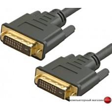 Кабель 5bites APC-096-020