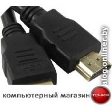 Кабель 5bites APC-005-150