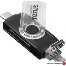 Кардридер Ginzzu GR-325B
