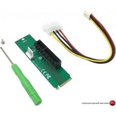 Адаптер DL-LINK LM-141X-V1.0