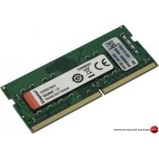 Оперативная память Kingston ValueRAM 16GB DDR4 SODIMM PC4-23400 KVR29S21S8/16
