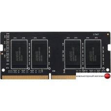 Оперативная память AMD Radeon R7 8GB DDR4 SODIMM PC4-21300 R748G2606S2S-UO