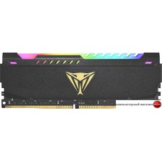 Оперативная память Patriot Viper Steel RGB 8GB DDR4 PC4-28800 PVSR48G360C0