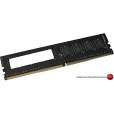 Оперативная память AMD Radeon R7 Performance 4GB PC4-19200 R744G2400U1S-UO