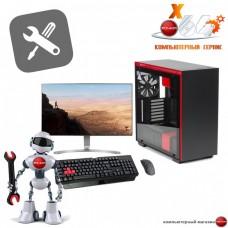 Ремонт компьютера любой сложности