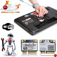 Замена Wi-Fi модуля ноутбука