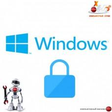 Настройка конфиденциальности Windows 10, 8.1 и 7