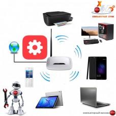Настройка интернета, WiFi сети компьютера, ноутбука, планшета