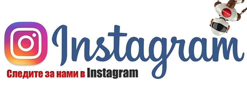 Tochka_instagram